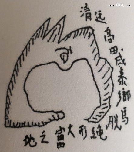 赖布衣在韶关留题图_赖布衣留题留图广东风水宝地-正说风水--风水法师