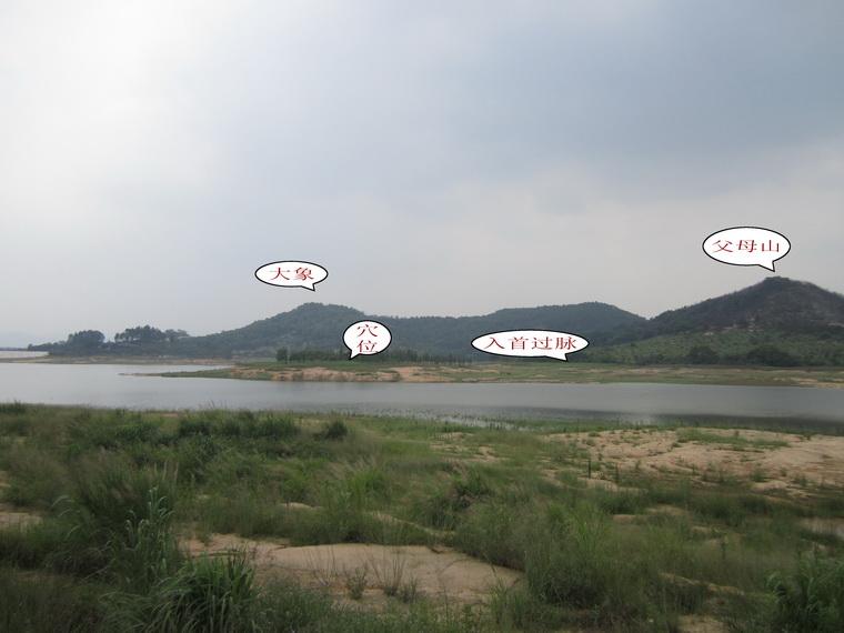 教你看风水:格龙测水口立向 - 德财兼备 - 德财兼备的博客